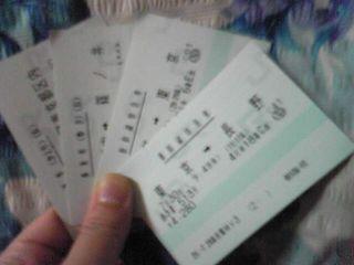長野へo(^◇^)/~ Let's Go~♪