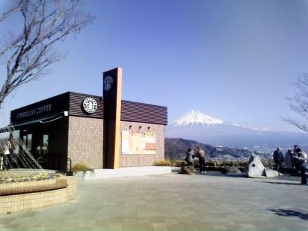 富士山を望むスターバックス