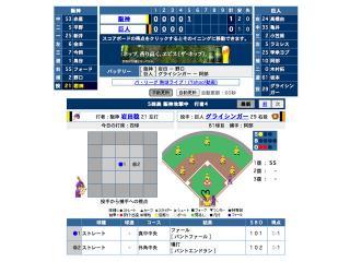 HanshinKyo1.jpg