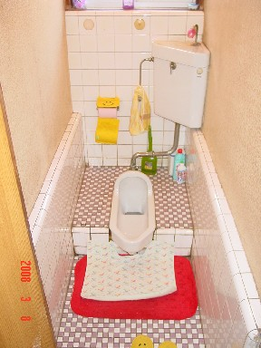 トイレ工事9