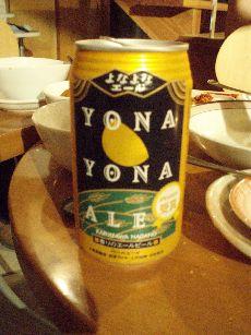 ビール10