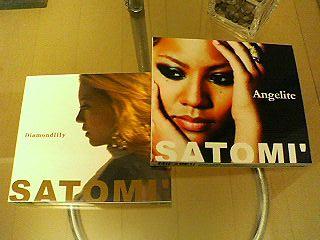 SATOMI' - Diamondlily