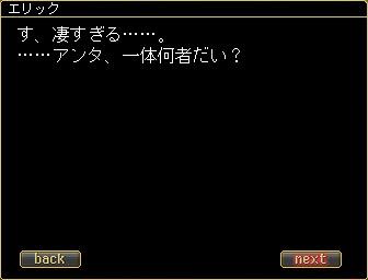 ss20080317-04.jpg