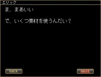 ss20080317-05.jpg