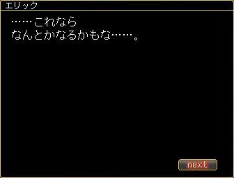 ss20080317-08.jpg