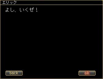 ss20080317-10.jpg