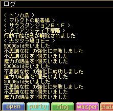 ss20080326-02.jpg