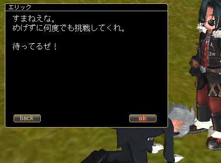 ss20080327-02.jpg