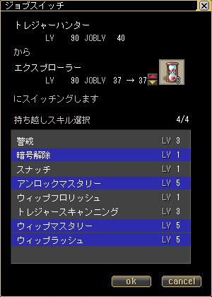 ss20080403-05.jpg