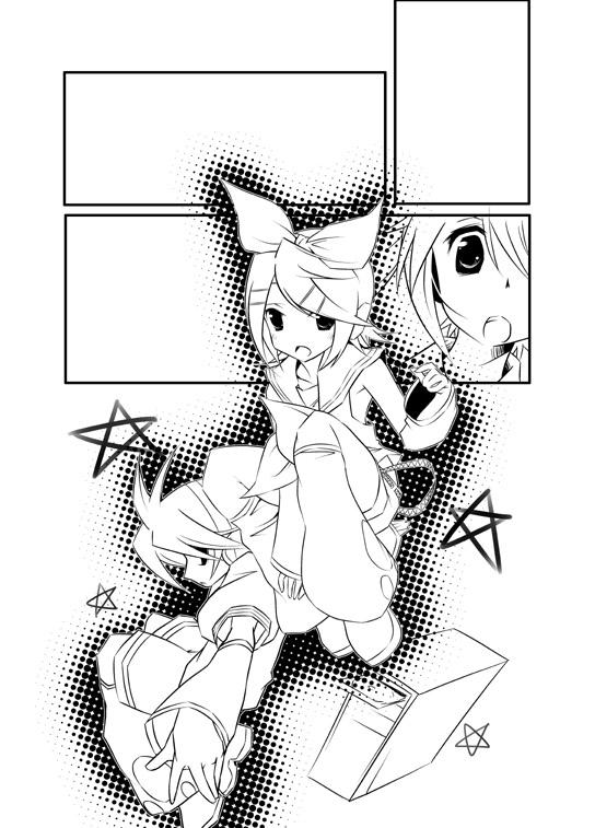 ミク新刊01-04