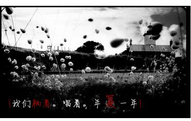 Xie5.png