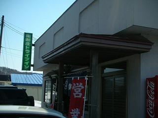 DSCN3736.jpg