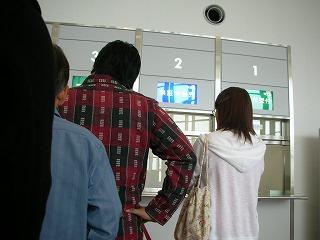 DSCN3833.jpg