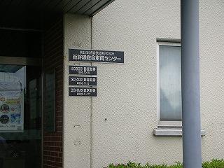 DSCN4013.jpg