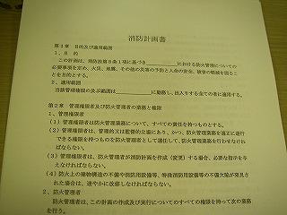 DSCN4186.jpg