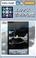 黒字狩場№Ⅱ