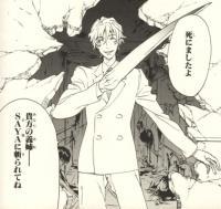 BLOOD+4巻