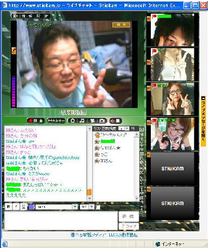 2008051805.jpg