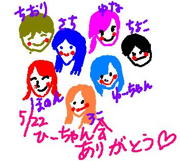 20080522.jpg