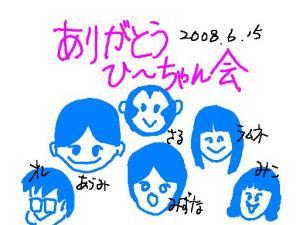 20080615_convert_20080616221143.jpg