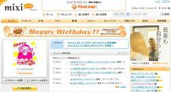 BD_convert_20080723202613.jpg