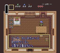 Legend of Zelda, The - Zelda no Densetsu - Version 1.0 (J)002