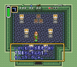 Legend of Zelda, The - Zelda no Densetsu - Version 1.0 (J)020