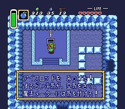 Legend of Zelda, The - Zelda no Densetsu - Version 1.0 (J)032