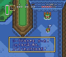 Legend of Zelda, The - Zelda no Densetsu - Version 1.0 (J)059