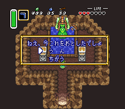 Legend of Zelda, The - Zelda no Densetsu - Version 1.0 (J)061