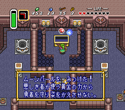 Legend of Zelda, The - Zelda no Densetsu - Version 1.0 (J)087
