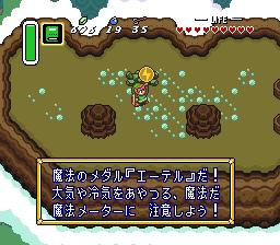 Legend of Zelda, The - Zelda no Densetsu - Version 1.0 (J)104