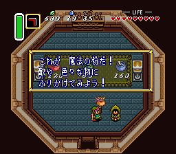 Legend of Zelda, The - Zelda no Densetsu - Version 1.0 (J)105
