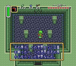 Legend of Zelda, The - Zelda no Densetsu - Version 1.0 (J)117