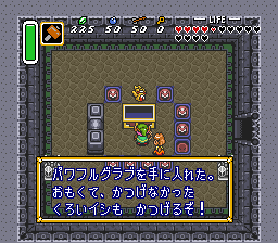 Legend of Zelda, The - Zelda no Densetsu - Version 1.0 (J)200