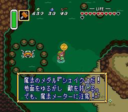 Legend of Zelda, The - Zelda no Densetsu - Version 1.0 (J)158