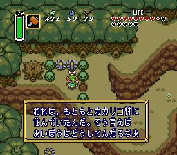 Legend of Zelda, The - Zelda no Densetsu - Version 1.0 (J)215
