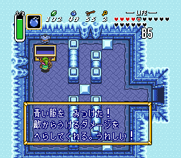 Legend of Zelda, The - Zelda no Densetsu - Version 1.0 (J)243