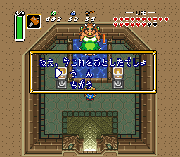Legend of Zelda, The - Zelda no Densetsu - Version 1.0 (J)269