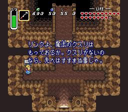 Legend of Zelda, The - Zelda no Densetsu - Version 1.0 (J)273