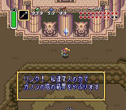 Legend of Zelda, The - Zelda no Densetsu - Version 1.0 (J)291