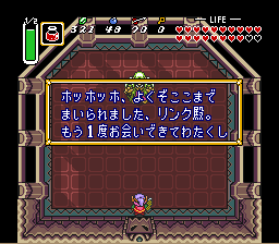 Legend of Zelda, The - Zelda no Densetsu - Version 1.0 (J)323