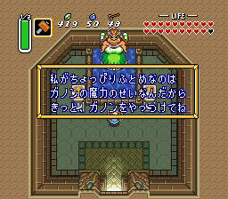 Legend of Zelda, The - Zelda no Densetsu - Version 1.0 (J)296