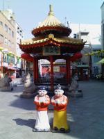 南京街 1
