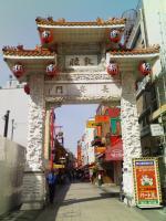 南京街 2
