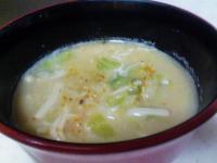 ピリ辛☆胡麻味噌汁
