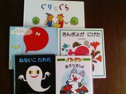 日本の名作絵本