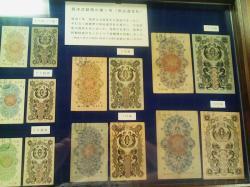 日本初の西洋式紙幣