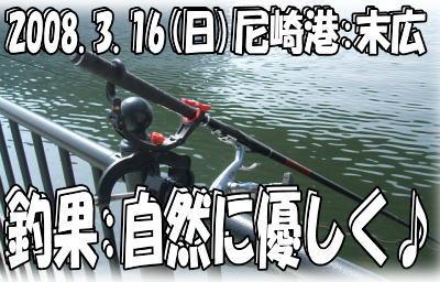 今日の釣果♪・・・  ill|il __| ̄|● ill|li