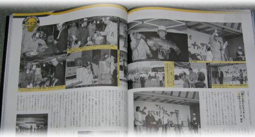 関西の釣り8月号・・・3